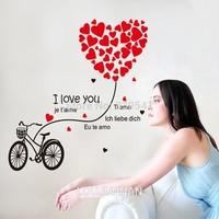 50*70 Free Shipping 1 Pcs I Love You Ti Amo Heart Bicycle Eu Te Amo Je Taime Removable Wall Stickers Fancy Home Decoration