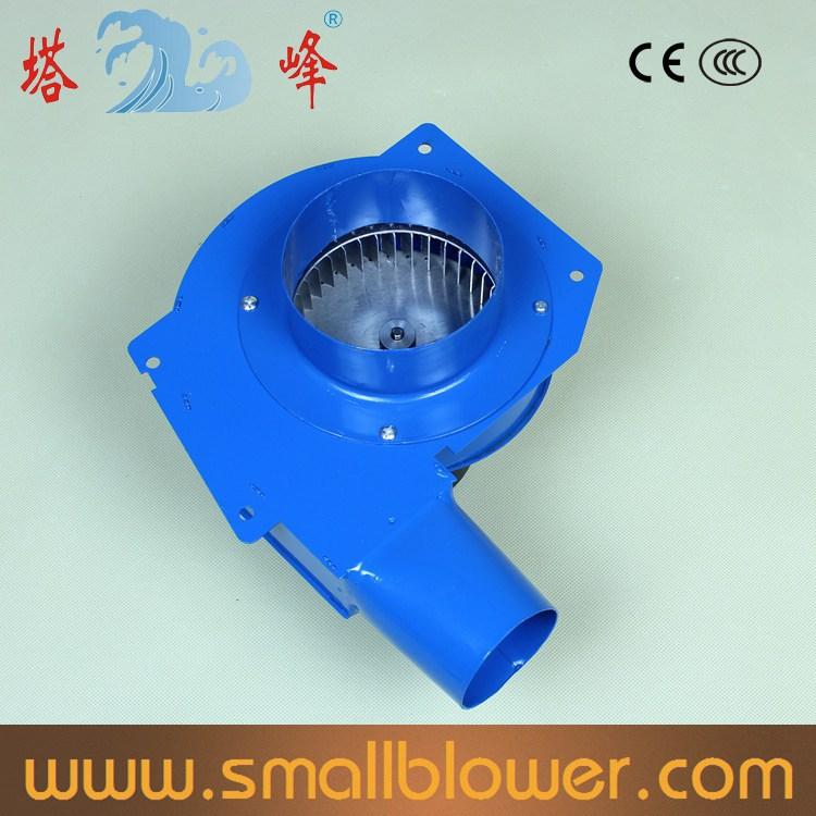 Small Centrifugal Fans : Pequeños ventiladores centrífugos compra lotes baratos