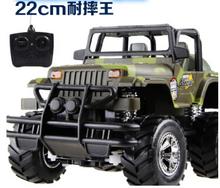 coche de control remoto grandes carga para mover el volante de control remoto deriva coche del juguete de los niños niño coche suv(China (Mainland))