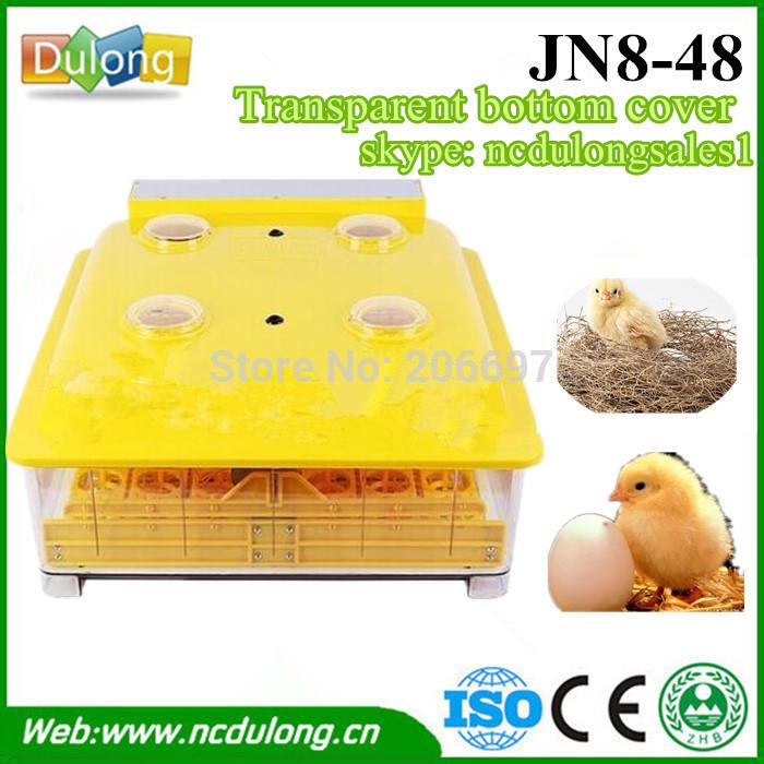 Инкубатор для куриных яиц Dulong jn8/48 JN8-48 nordway nordway smile yfs r1 2016 детские
