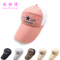 Spring and summer casual letters pentagram linen mesh cap baseball cap men climbing Qi Fu wholesale hats