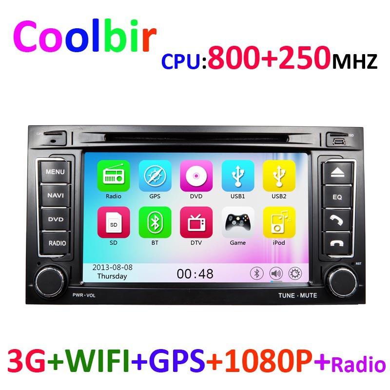 Touareg car dvd gps video player radio Navigation Head Unit  2din 2004 2005 2006 2007 2008 2009 2010 2011 for vw volkswagen(China (Mainland))