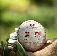 2013 year 100g Dream yun nan pu erh raw tea,mengxiang premium chinese pu er tuocha sheng teas,puer organic health shen cake
