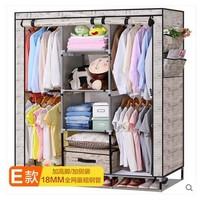 New dust-proof steel composite cloth wardrobe closet