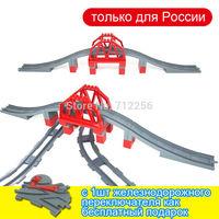 Funlock 2014 new Duplo learning & education bridge building blocks 43pcs MF015070C