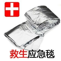 Wholesale free shipping 20 PCS Outdoor camping emergency rescue blankets aluminum film blanket insulation blanket