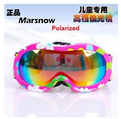 Free shipping top grade bilayer Anti-Fog polarized lens UV protection REVO kids ski goggles Sport eyeglass Snowboard Goggles(China (Mainland))