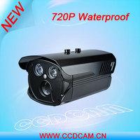 Waterproof IR IP thermal Camera/ Low LUX outdoor security ip cameras