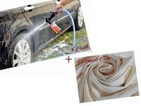 Free Shipping Foam Car Wash Water Gun Foam Car Multifunctional Household Watering Car Wash Device+Natural leather deerskin towel