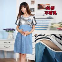 2014 brand new summer women denim maternity dresses short sleeved striped cotton dresses for pregnant women nursing clothes