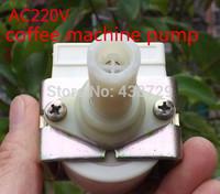 Free shipping AC220V Original authentic coffee machine pump medical equipment washing machine  ULKA EP5 electromagnetic pum