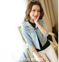 2014 fashion denim jacket three quarter sleeve and long sleeve women jacket slim denim jacket high qulity WO-136