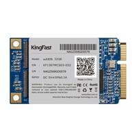 Free Shipping KingFast MSATA2 32GB SSD Solid State Driver for Data Centric Servers Multimedia Storage MLC PCIE 32GB MSATA SSD