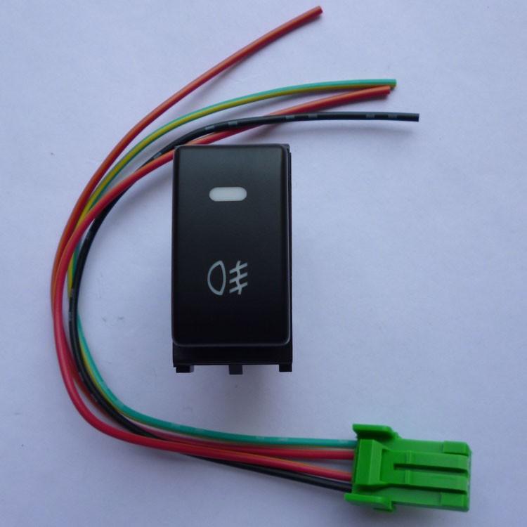 Wei Kroraina Ma Chi Qi Jun Tiida fog lamp switch switch conversion button(China (Mainland))