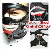 Free shipping 2014 Hot sales!Japanese anime Tokyo Ghoul  Ken Kaneki PU Mask The most original 1:1 Cosplay for Halloween