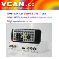 DVB-T2H Car DVB-T2 DVB-T USB HDMI HDTV tuner 2 active antenna high speed