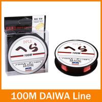 100 meters japaness 2pcs nylon fishing line Brown transparent 0.6# 1# 1.5# 2.5# 3.5# 5# 6# 7# 8#