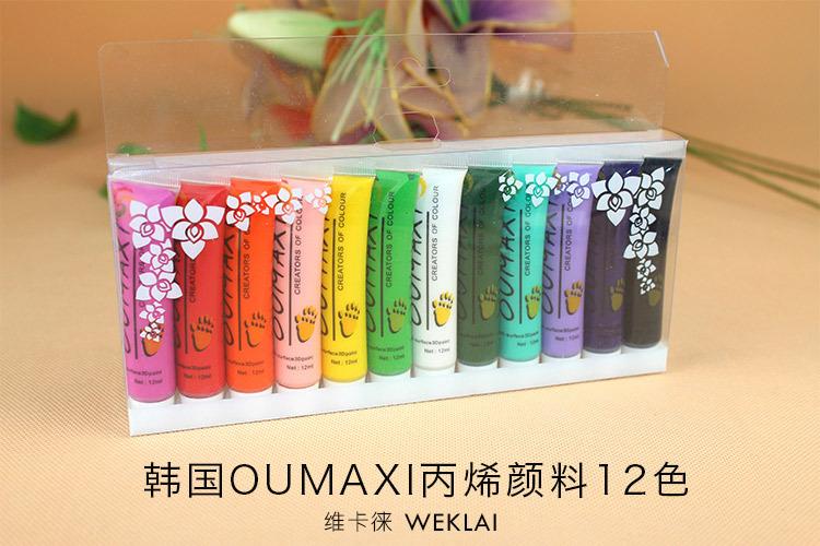 Free Shipping 12 Colors OUMAXI acrylic Paint Nail Art Polish 3D Paint