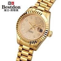 Luxury 100% 18K Gold Stainless Steel Wristwatch Elegant Lady Sapphire Crystal Calendar Dress Watch 30M Water Resistant NW1225