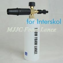 Snow Foam Lance for new Interskol AM100/1400C, AM120/1500C, AM140/1800C and old Interskol AM100/1300, AM130/170(China (Mainland))