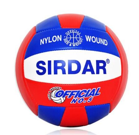 Free shipping FIVB Official size 5 PU Laminated volleyball.(China (Mainland))