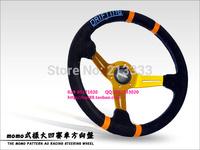 New 340mm  Racing Sport MOMO SUEDE  Steering Wheel  Universal  with  horn 13050
