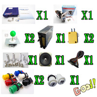 1 kit for 619 in 1, coin acceptor, power supply, speaker, lighted joystick, lighted 1P2P button 1 set of part for game machine