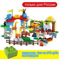 FUNLOCK Duplo Kid Plastic Puzzle Games For Child Building Block Toys set 106pcs MF014448B