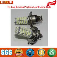 Car Lamp Bulb, H4 Fog Driving Parking Light Lamp Bulb