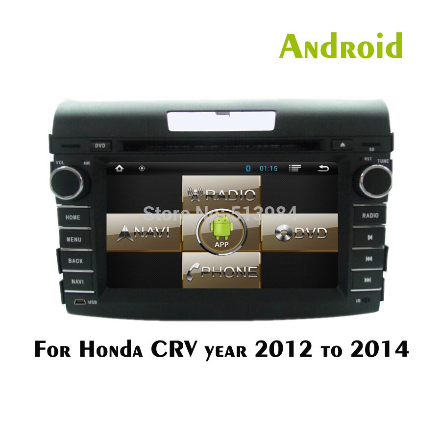 Honda Crv 2012 2013 2014