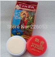 Pure natural   Kuan Yin Pearl Cream  Acne Remove  face care Vanishing pigmentation cream beauty Whitening Cream Pimpleless