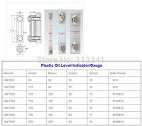 100 mm Plastic oil level indicator