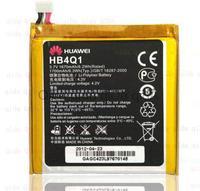 repairment battery HB4Q1 1670mAh For huawei Ascend P1 T9200 U9200