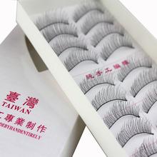 maquillaje pestañas postizas 10 pares/piezas de largo hecho a mano suave falso extensiones de pestañas natural tira completa pestañas 217#(China (Mainland))