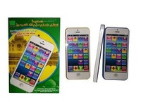 50pcs /lots new model I-phone islamic baby toys for educational 18 segment quran reading children   learning machine