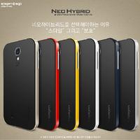 New 2014 SPIGEN SGP NEO Hybrid TPU Case Slim Armor Hard Back SKin Protective Cover Plastic frame For Samsung Galaxy S4 SIV i9500