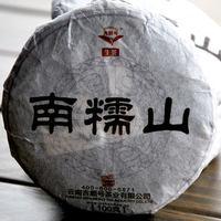 100g cake pu er tea health tea seven cake 2012 years puer chinese yunnan jishunhao puerh raw sheng premium AAAAA tops wholesale