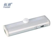 TDL-7121 battery operated led under cabinet light  pir motion sensor LED Light