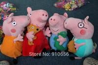 HOT Sale peppa pig family set 4pcs 2014 new height 30CM Pepe & George Peppa Daddy and Mummy plush toy stuffed pig