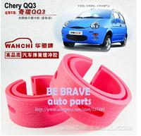 Refit car: Chery QQ3, QQ308, QQ311 Spring Buffer crash pad Damping rubber, shock absorber cushion, buffer