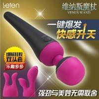 New Arrival Leten USB Charge Powerful Vibrating AV Magic Wand For Woman,Female Orgasm Spray Clitoris Stimulation Vibrators