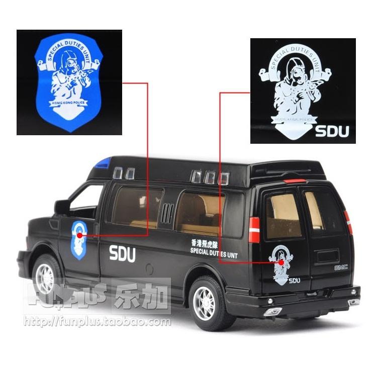 High Simulation Exquisite Model Toys: Hong Kong SDU SWAT Team ...