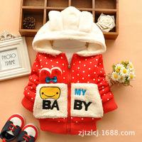 2014 new autumn winter coat baby boy girl cotton windbreaker jacket export rabbit kids dot clothes baby Outerwear 4pcs/lot