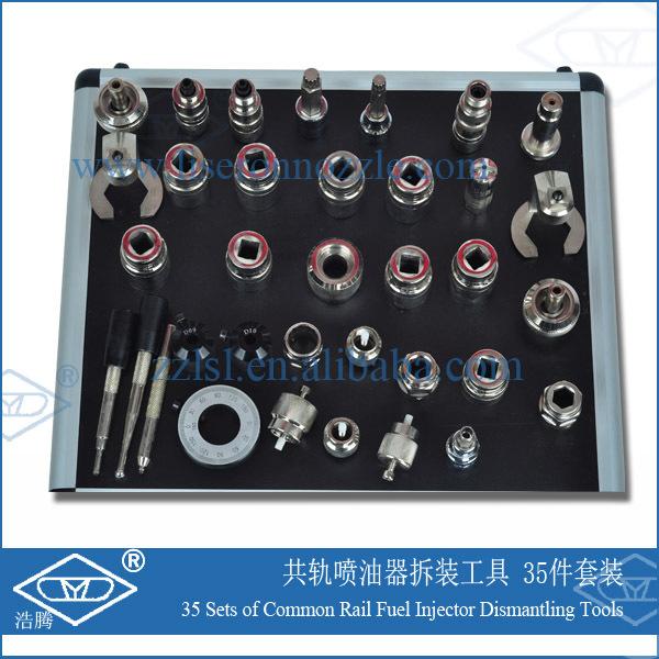 Liseron ERIKC 35 Sets of common rail injector tool , common rail injectors repair tools,diesel injector removal tool(China (Mainland))