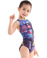 Professional Swimsuit Children & Kid One-Piece Swimming Suit & Girl Bodybuilding Bathing Suit & Sports Racing Swimwear