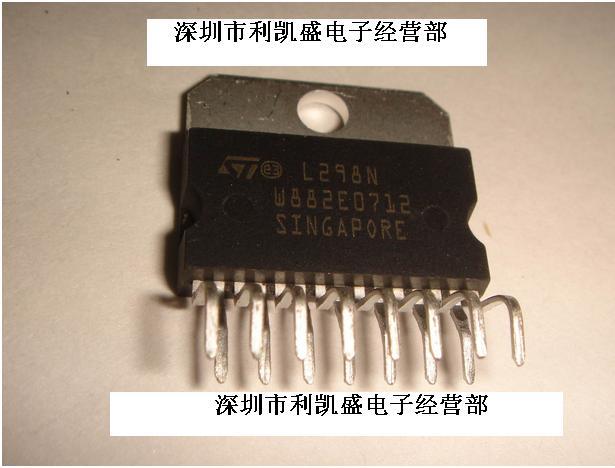 L29 Series L298 L298N L297 ZIP / line motor drive(China (Mainland))