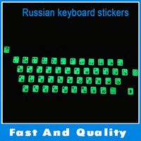 Russian /arabic/french/spanish Letters Keyboard Layout Stickers fluorescence sticker For Laptop / Desktop Computer Keyboard