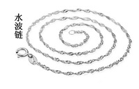 Top Quality 925 sterling silver jewelry necklace fashion classic Water-Wave Chains necklaces