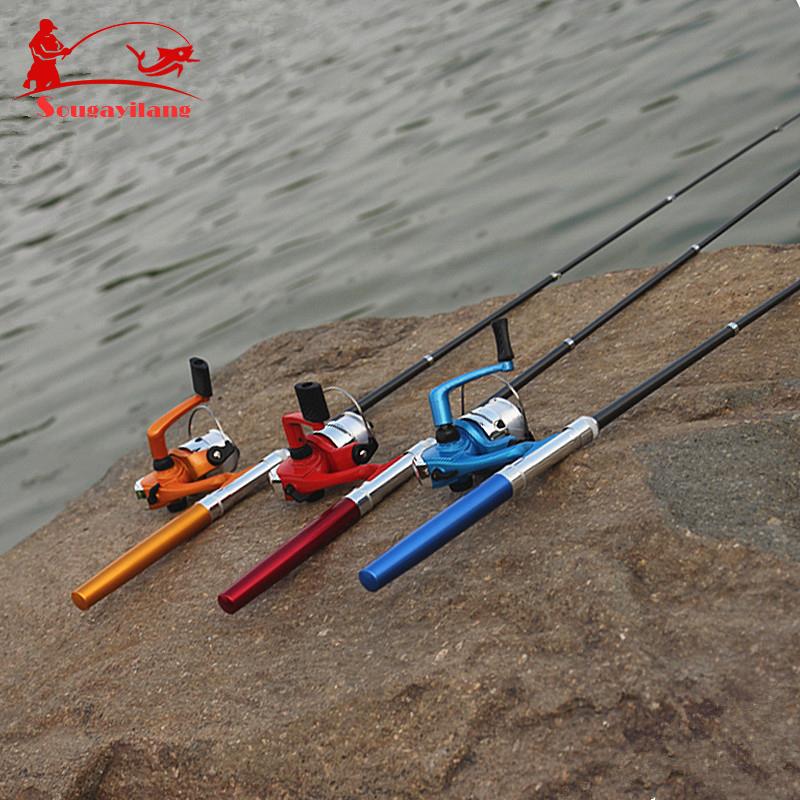купить спиннинг чтобы рыбалки цены