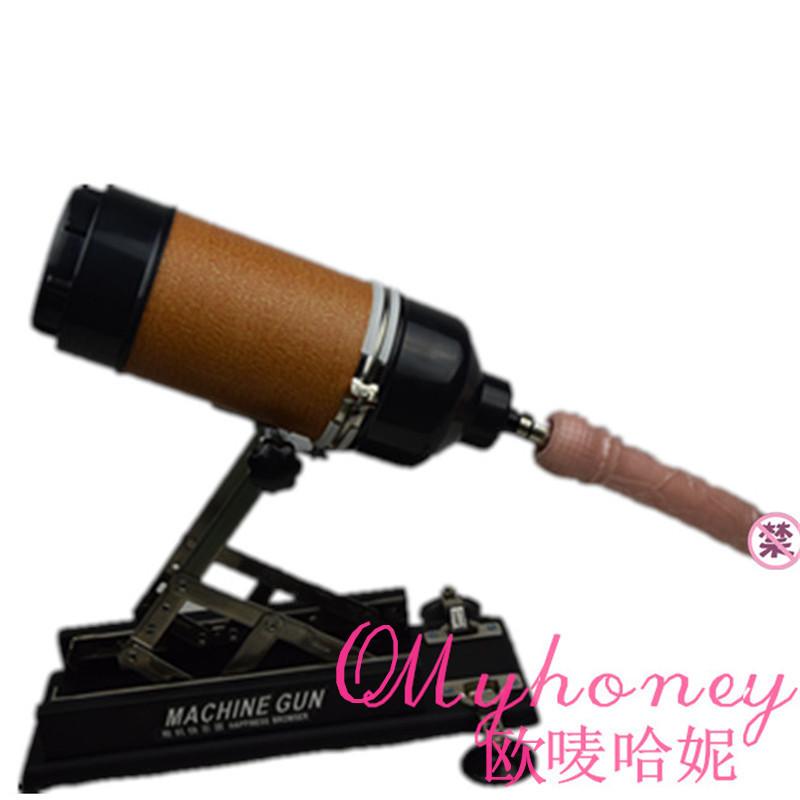... Automatic-Vibrating-Prostate-Massager-Thrusting-Dildo-Blowjob-Anal.jpg